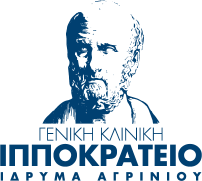 ΙΠΠΟΚΡΑΤΕΙΟ ΙΔΡΥΜΑ ΑΓΡΙΝΙΟΥ